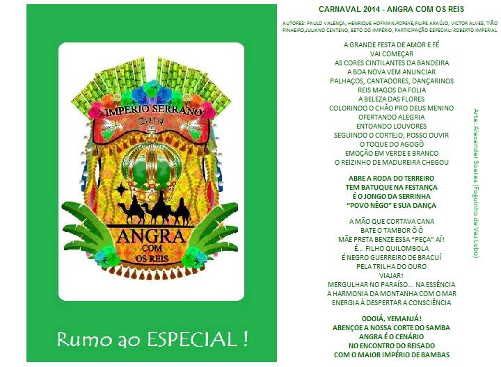 Império Serrano - Angra Com Os Reis 2014 - Oficial (Samba Campeão)_b0032617_19585567.png