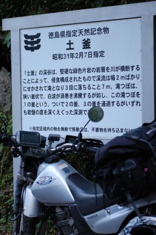 f0248120_198198.jpg