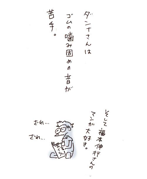 b0297229_1634812.jpg