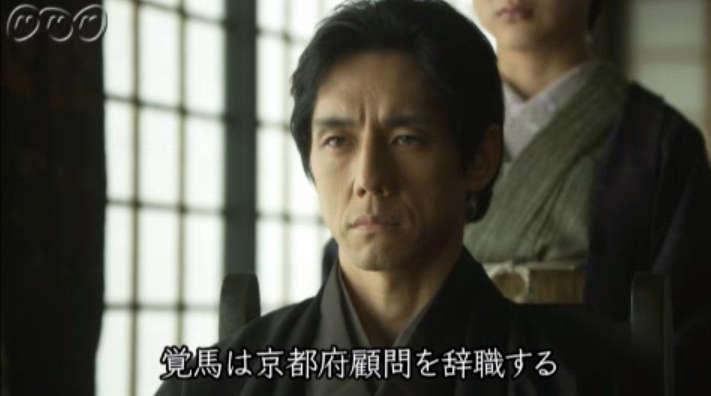 八重の桜(38) 私たちの子ども_e0253932_10516.jpg