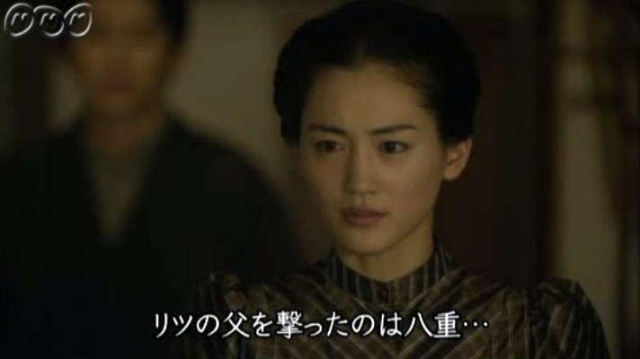 八重の桜(38) 私たちの子ども_e0253932_10727.jpg