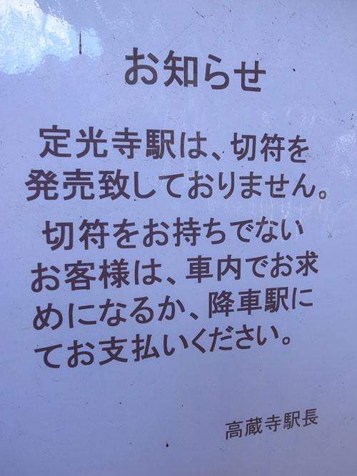 b0036636_18263319.jpg