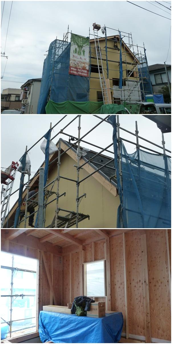 桜ヶ丘の家☆屋根が出来てきました_c0152341_23594380.jpg