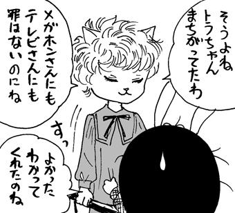 9月29日(日)【中日-阪神】(ナゴヤ)4ー2●_f0105741_18351227.jpg