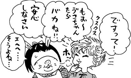 9月29日(日)【中日-阪神】(ナゴヤ)4ー2●_f0105741_18353421.jpg