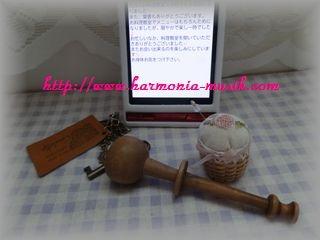 ピアノ教育☆食育_d0165645_1138230.jpg