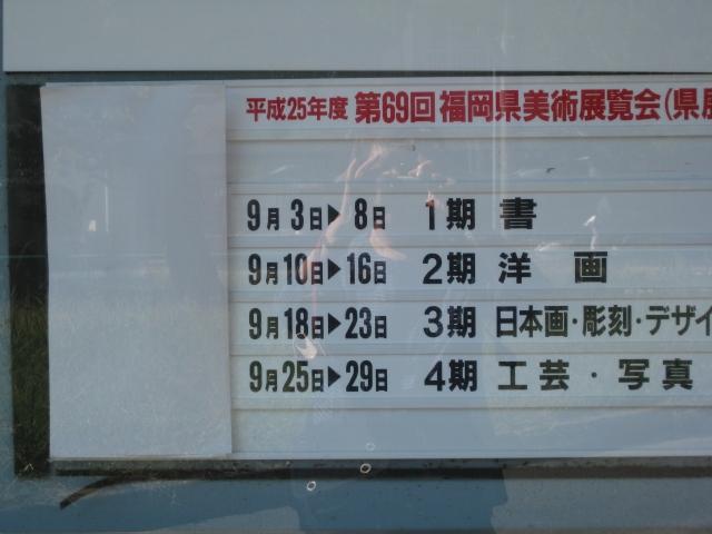 b0124456_20112657.jpg