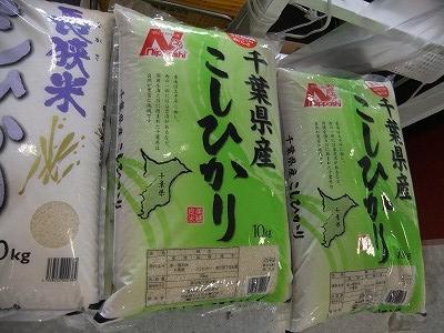 尾張屋さんのお米売り場_b0211757_20224967.jpg