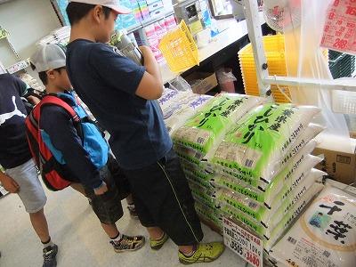 尾張屋さんのお米売り場_b0211757_20235785.jpg