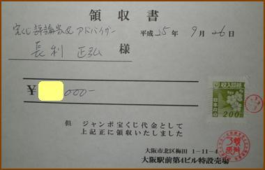 f0070359_20111771.jpg