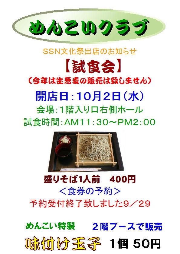 b0144560_1025791.jpg