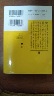 b0145160_2293874.jpg