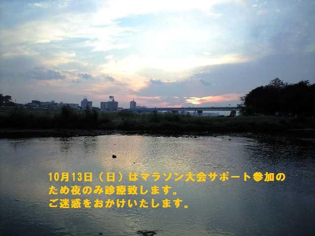 d0142660_10432584.jpg