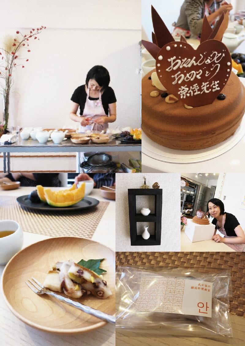 ナカ先生の「我が家の韓国料理教室」・9月_f0236260_2404179.jpg