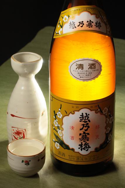 日本酒_a0267861_21551565.jpg