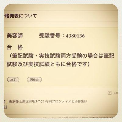 c0239761_22161793.jpg