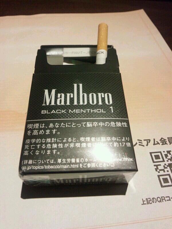 たばこやめます_a0157263_22262038.jpg