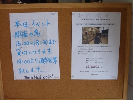 2013-09-30 一昨日も無事に終了_e0021965_1054128.jpg