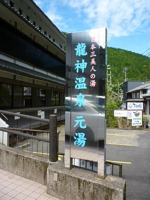 水曜ツーリングレポート in 高野龍神_e0254365_19382596.jpg