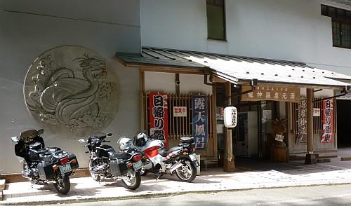 水曜ツーリングレポート in 高野龍神_e0254365_1939377.jpg