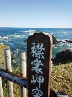 プチ便り( 北海道旅行①)_a0206870_21318.jpg