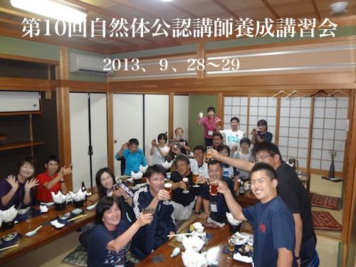 橋本_c0000970_1155036.jpg