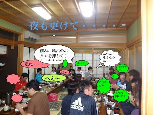 橋本_c0000970_1165928.jpg