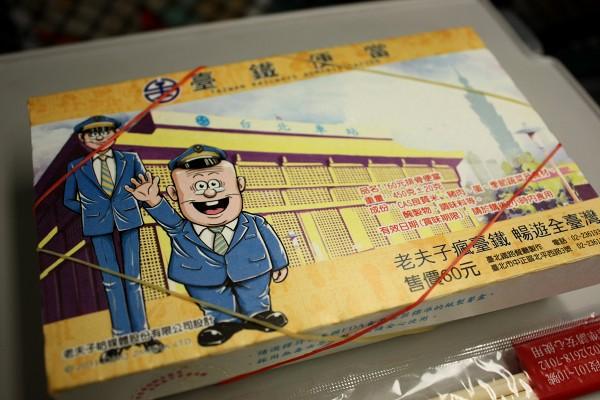 台北 : 台中行き高鉄にて、台鉄弁当を食べる_e0152073_1355721.jpg