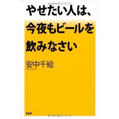 b0229277_0141658.jpg
