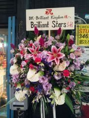 9/29 BK-Brilliant Kingdom anniversary LIVE レポ①_d0155379_23593487.jpg