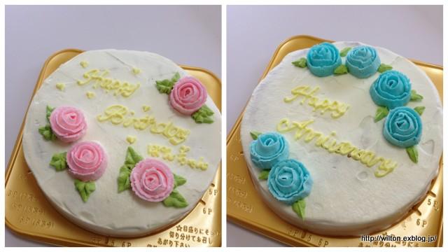 ほっほ~なケーキが出来たよ~。_f0281084_17391827.jpg