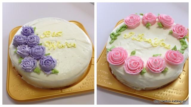 ほっほ~なケーキが出来たよ~。_f0281084_1739752.jpg