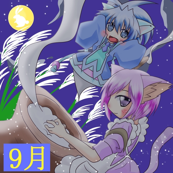 2013年9月絵_e0010586_234507.jpg