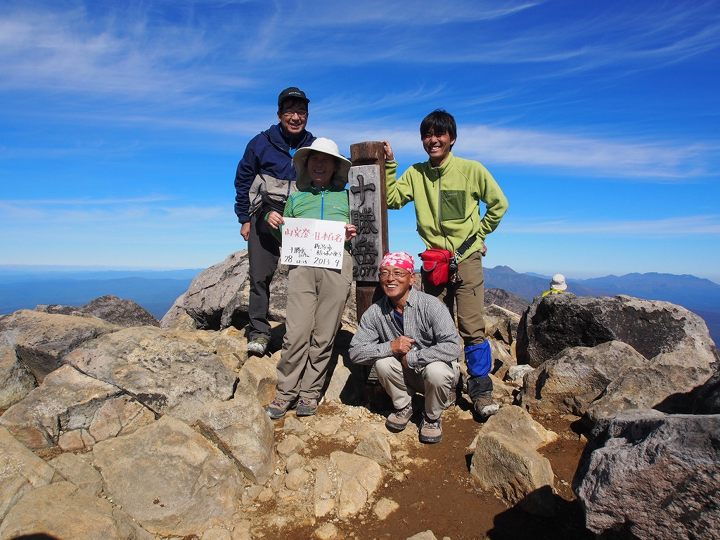 9月28日、新得コースから十勝岳-下山編-_f0138096_17385752.jpg