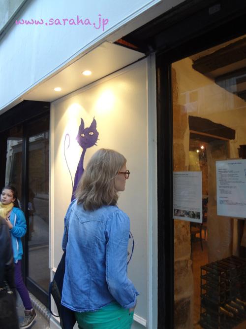パリ、猫カフェ一号店_f0050806_18154958.jpg
