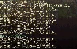d0021312_403035.jpg