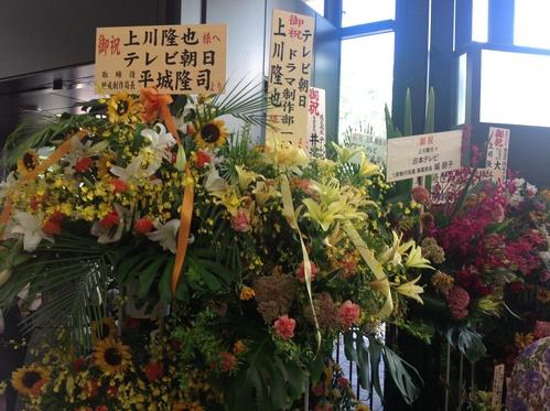 舞台「真田十勇士」in赤坂!_e0057018_15113839.jpg