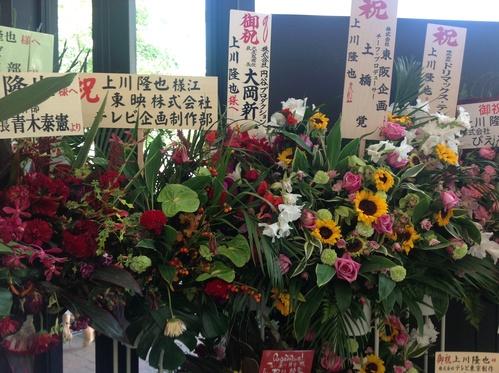舞台「真田十勇士」in赤坂!_e0057018_15144677.jpg