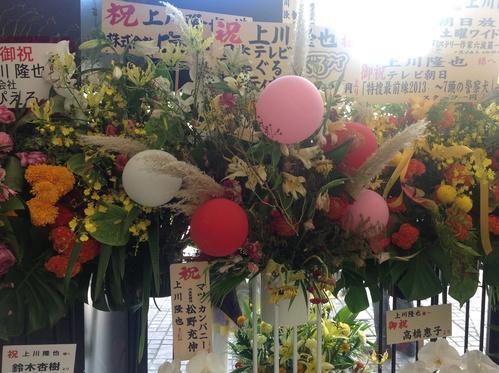 舞台「真田十勇士」in赤坂!_e0057018_15195278.jpg