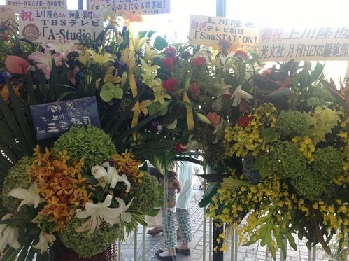 舞台「真田十勇士」in赤坂!_e0057018_15203254.jpg