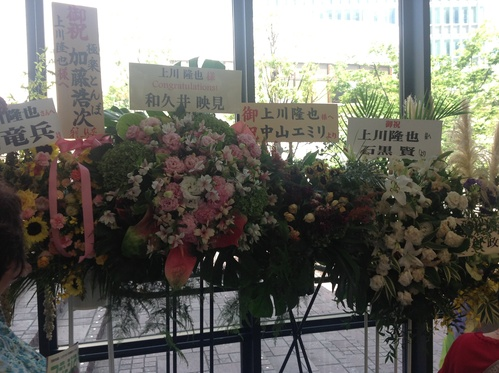 舞台「真田十勇士」in赤坂!その2_e0057018_153762.jpg