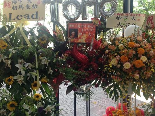 舞台「真田十勇士」in赤坂!その2_e0057018_15403022.jpg
