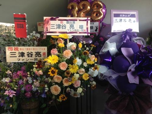 舞台「真田十勇士」in赤坂!その2_e0057018_15432495.jpg