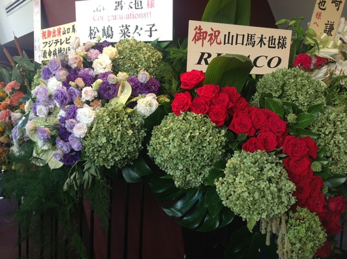 舞台「真田十勇士」in赤坂!その2_e0057018_15573977.jpg