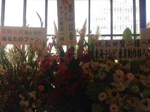舞台「真田十勇士」in赤坂!その2_e0057018_1642324.jpg