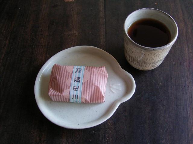 餃子鍋と10月の営業日_b0206421_14444025.jpg