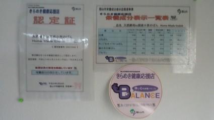 b0208421_1154114.jpg