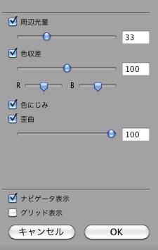 f0174521_0391893.jpg