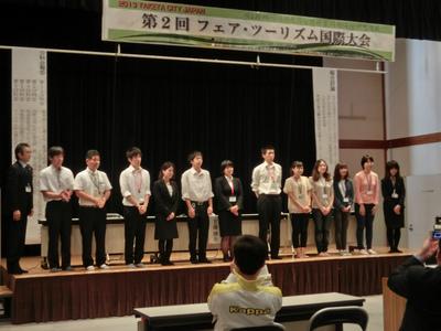 第二回アジアフェアツーリズム国際大会に参加しました!③_e0061225_174124.jpg