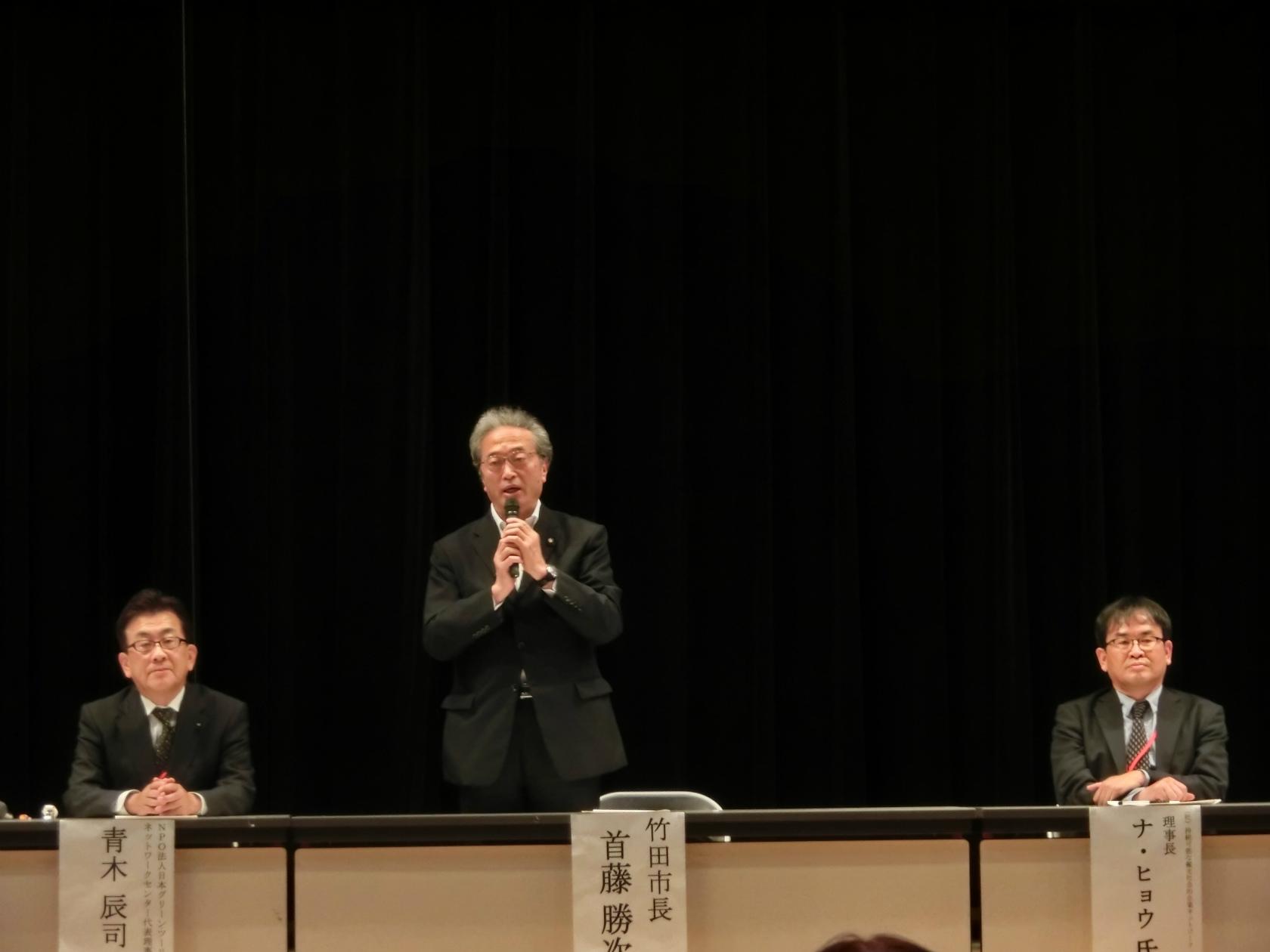 第二回アジアフェアツーリズム国際大会に参加しました!③_e0061225_1742750.jpg